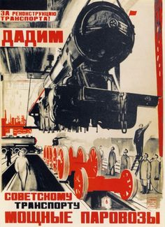 For the reconstruction of the transport ! 1931