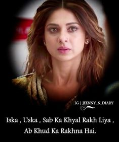 Maya Quotes, Love Quotes In Hindi, Urdu Quotes, Bad Attitude Quotes, True Feelings Quotes, Crazy Girl Quotes, Crazy Girls, Reality Of Life Quotes, Falling In Love Quotes