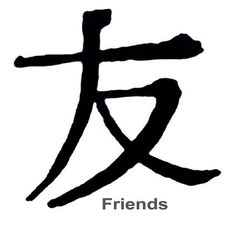 chinese symbol tattoos for friendship - Yahoo Image Search Results