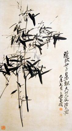 29: Wu Changshuo Bamboo : Lot 29