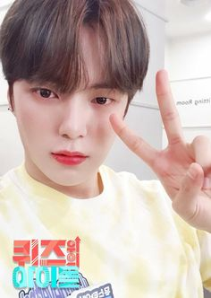 Jooheon, Hyungwon, Kihyun, Shownu, Monsta X Minhyuk, Lee Minhyuk, Extended Play, Won Ho, Artists