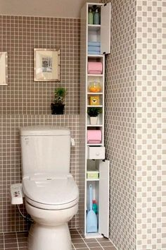Bathroom cabinet ideas Before and After, bathroom cabinets diy, bathroom cabinet organization, bathroom cabinet storage Bathroom Cabinet Organization, Small Bathroom Storage, Small Storage, Storage Shelves, Storage Spaces, Storage Ideas, Organization Ideas, Cabinet Storage, Cabinet Ideas