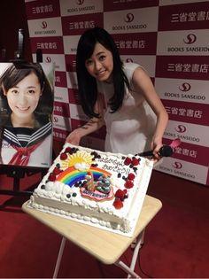 福原遥スタッフ(公式) @haruka_staff 8月28日 ブログを更新しました。 『誕生日。』 http://ameblo.jp/roomharuka/entry-12194584016.html?timestamp=1472386199 … #福原遥 #写真集イベント #アメブロ