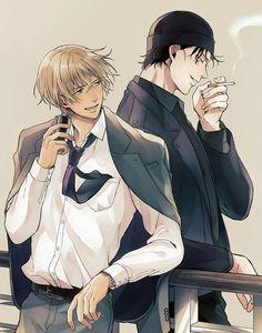 Akai and amuro