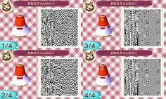 Animal Crossing: New Leaf: ULTIMATE DISNEY PRINCESS QR CODE COLLECTION- Animal Crossing: New Leaf (Inc Belle, Snow White, Jasmin, Mulan, Ariel- Little Mermaid, Sleeping Beauty, Rapunzel)