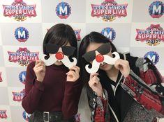 Watanabe Mayu, Matsui Jurina