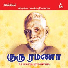 Shiva Songs, Puja Room, Devotional Songs, Kids Songs, Audio, Movies, Movie Posters, Films, Nursery Songs