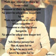 Main Agar Lyrics From Tubelight By Atif Aslam - Love Song Lyrics Quotes, Romantic Song Lyrics, Beautiful Lyrics, Me Too Lyrics, Music Lyrics, Best Song Lines, Filmy Quotes, Caption Lyrics, Atif Aslam