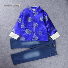 Hot Sale New 2017 winter Kids Clothes, Chinese style Collar Long Sleeve Pullover Striped , Casual Boys Clothing jeans Set boy Jean Top, Winter Kids, Baby Kids Clothes, Chinese Style, Cute Babies, Casual, Kids Outfits, Bomber Jacket, Jeans
