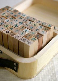 木製のひらがなスタンプ Wooden hiragana stamps