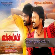 Vanmam,Vanmam mp3,Vanmam 2014 mp3 songs,Vanmam songs,Vanmam movie 2014 songs,Vanmam audio songs,Vanmam audio movie http://songspkar.in/vanmam-2014-tamil-movie-songspk-mp3-songs-free-download/