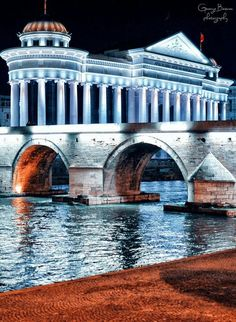 Macedonia: Skopje | http://Travel-Team.Info