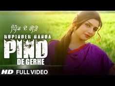 Rupinder Handa: PIND DE GERHE (Full Song) | Desi Crew | New Punjabi Video 2015 - YouTube
