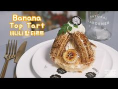 [TARR TARR X CHO] Banana Top Tart~* : Cho's daily cook - YouTube