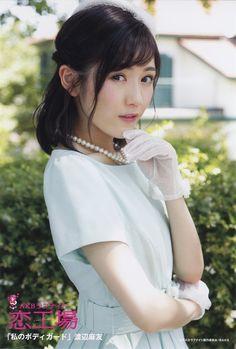 Watanabe Mayu: Credit Hiro Idole, Asian Celebrities, Rwby, Real People, Japanese Girl, My Idol, Girl Group, Asian Girl, Singer