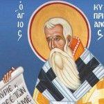 ΠΟΛΥ ΔΥΝΑΤΗ ΠΡΟΣΕΥΧΗ ΓΙΑ ΛΥΣΗ ΜΑΓΕΙΑΣ : Ευχή Αγίου Κυπριανού – Διαλύουσα τα Μάγια