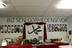 Cami, Islam, Space, Decor, Floor Space, Decoration, Decorating, Deco, Spaces