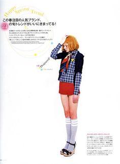 Fudge magazine