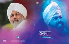 DVD and ACD Released on 'Samarpan Diwas': DVD and ACD Released on 'Samarpan Diwas' 'Samarpan Diwas' on May 13, 2017, was a very important…