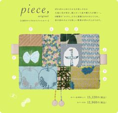 piece,[オリジナル]