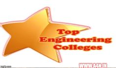 TNEA counselling 2016 - Search best Engineering colleges in TN based on your selected course.