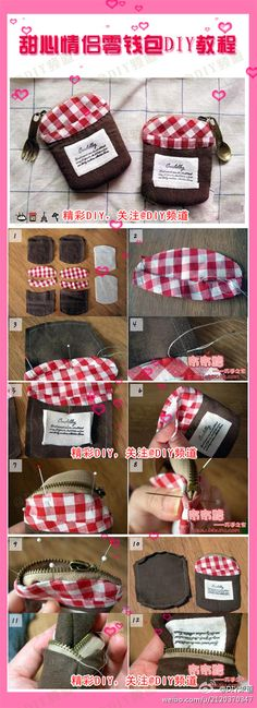 #pouch tutorial