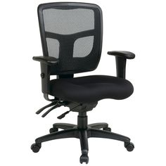 This Pro-Line II executive office chair features a breathable ProGrid ratchet back with lumbar support and a padded mesh seat. Ergonomic adjustability and a heavy-duty nylon base bring comfort and function to this chair.