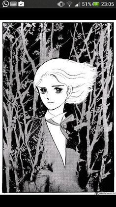 Not from 'A Cruel God Reigns' but by Hagio Moto (Heart of Thomas)