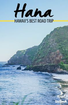 Hawaii's Road To Hana is an exceptional scenic drive. Hugging the coastline of Maui this highway is easily the best road trip in Hawaii.