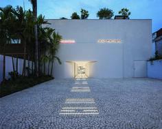 "DesignSOMA :: 잉고 마우러의 조명디자인 그리고 쇼룸""잉고마우러,잉고마우러조명,조명디자인,디자인조명,ingo maurer"""