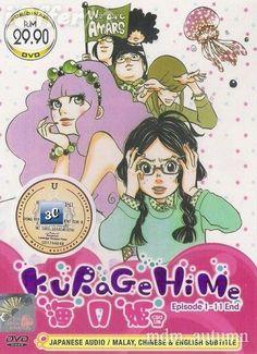 Kuragehime (jellyfish Princess)