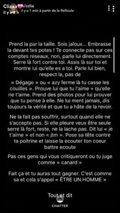 Fact Quotes, True Quotes, French Words Quotes, Freaky Quotes, Cute Messages, Couple Relationship, Bad Mood, Important Facts, Couples