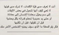Arabic Calligraphy, Math Equations, Quotes, Arabic Calligraphy Art