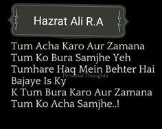 HAZARAT ALI Hazrat Ali Sayings, Imam Ali Quotes, Sufi Quotes, Allah Quotes, Quran Quotes, Hindi Quotes, Qoutes, Muslim Love Quotes, Beautiful Islamic Quotes