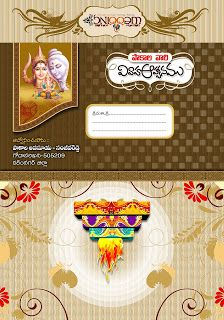 indian wedding card design template free PSD