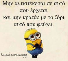 Σοφά, έξυπνα και αστεία λόγια online : Minions Greece Minions, Funny Quotes, Fictional Characters, Disney, Funny Qoutes, Humorous Quotes, Minion, Fantasy Characters, Minions Love