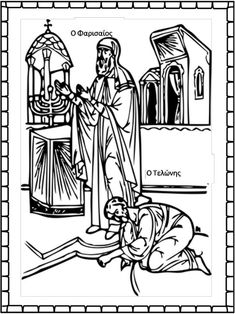 orthodox christian coloring pages Preschool Sunday School Lessons, Sunday School Teacher, Sunday School Crafts, Sunday School Coloring Pages, Religious Images, Orthodox Easter, Christian, Education, Faith