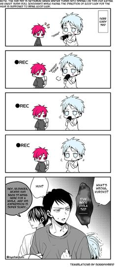 Akashi is blushing more and more by the time he watches Kuroko eat that. Is he thinking the same thing as I am? (ifyouknowwhatImean) =///=