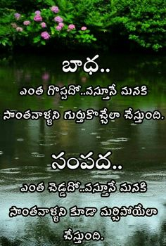 best telugu images life lesson quotes quotations life quotes