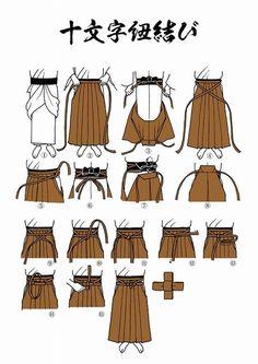 Hakama More: in 2020 Japanese Outfits, Japanese Fashion, Asian Fashion, Japanese Costume, Japanese Kimono, Kendo, Drawing Clothes, Yukata, Historical Clothing