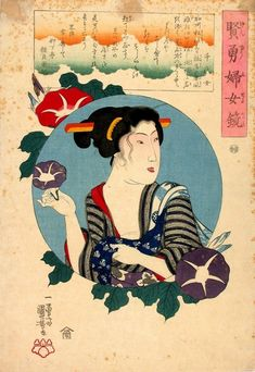 Chiyo-jo (千代女) Flower: Morning glory Publisher: Takahashi-ya Takakichi