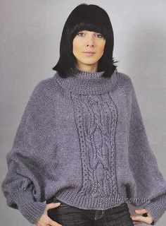 Poncho with sleeves and cables. Russian site - use Google Chrome to translate.