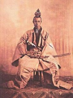 bushidoaiki's blog - Page 18 - WATOSAY-ASANOCLAN-SAMURAÏ-PHILOSOPHY CULTURE OF THE TRADITIONS OF THE JAPANESE MARTIAL ARTS OF THE S... - Skyrock.com