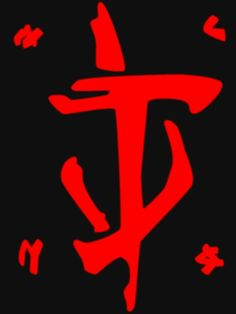 Mark of the Doom Slayer - Red by Doom 1993, Doom 2016, Slayer Tattoo, Cyberpunk Tattoo, Warframe Art, Heroes United, Doom Game, Mark Tattoo, Heavy Metal Art