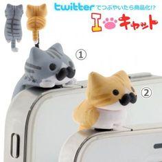 Niconico Nekomura Cat Earphone Jack Plug Accessories, Mustache Edition  ... from PetsLady.com