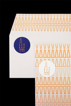 Visual identity and graphic design for Arabia factory opening event by Pia Sissala (Muotohiomo), 2011