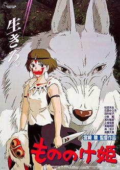 Vizioneaza acum filmul Princess Mononoke (1997) online subtitrat in romana HD , gratis si fara intreruperi ! Într-o călătorie pentru a găsi leacul pentru blestemul lui Tatarigami, Ashitaka se află …