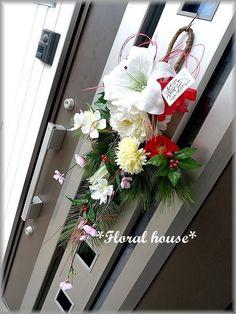 Floral houseオリジナル お正月飾りアーティフィシャルフラワー(造花)でお正月飾りを作りました。毎年恒例の人気作品です直径が約20cmの大きなカサ...|ハンドメイド、手作り、手仕事品の通販・販売・購入ならCreema。