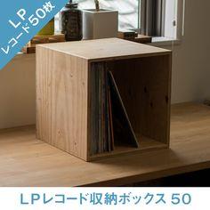 レコードボックス 50枚 レコードラック。レコードラック レコードボックス 50枚 キューブボックス BOX 木箱 木製