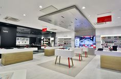 Nominees 2014 - Including EuroShop RetailDesign Award ceremony - EHI Retail Institute